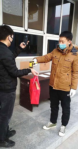 心系中国 共抗疫情