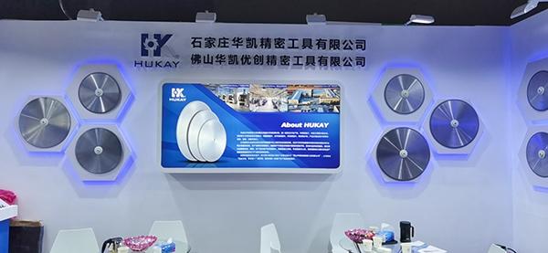华凯工具参加2020年第26届铝门窗幕墙新产品博览会